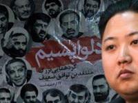 همه جهان اشتباه می کنند جز کره شمالی و چند دلواپس ایرانی؟!