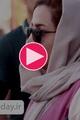 گزارش ویدیویی : اگر در جامعه کار خطایی رو مشاهده کنید چه اقدامی می کنید؟
