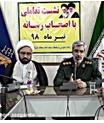 فیلم:نشست خبری فرمانده سپاه امام سجاد(ع) با خبرنگاران