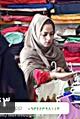 فیلم:افتتاح کارگاه تولیدی البسه هرمزگانی