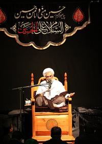 گزارش تصویری : مراسم عزاداری سیدالشهدا(ع) در حسینیه عاشقان ثارالله بندرعباس