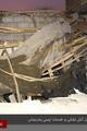 حادثه ریزش سقف دربندرعباس