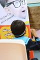 غربالگری بینایی ۲۱هزار و ۹۶۳ کودک در هرمزگان