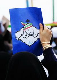 گزارش تصویری : راهپیمایی ۲۲ بهمن ۱۳۹۸/ بندرعباس