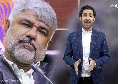 آخرین وضعیت انتخابات مرکز هرمزگان / فیلترشکن۲۱