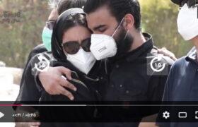 مراسم بدرقه پیکر شهیده لیلا بهمن زاده ، شهیده مدافع سلامت هرمزگان