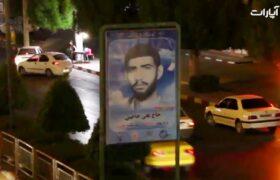 شاهدان شهر / شهید حاج علی حاجبی