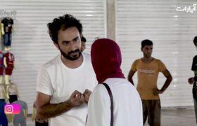 شروع فیلمبرداری فیلم کوتاه سپیده در بندرعباس
