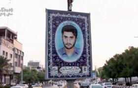شاهدان شهر / سردار شهید علیرضا آرمات
