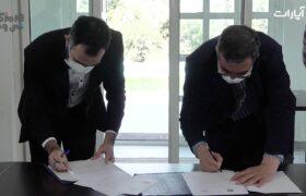 بازدید رئیس دانشگاه هرمزگان از مرکز نوآوری تعاون استان هرمزگان