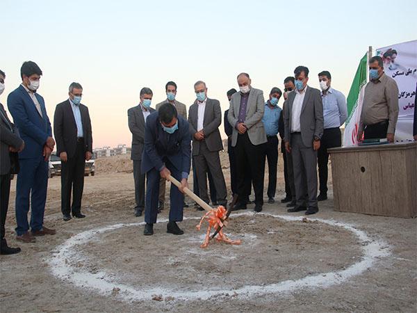 مراسم کلنگ زنی و عملیات اجرایی طرح اقدام ملی مسکن استان هرمزگان