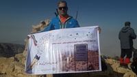 صعود خط الراس مرکزی گنو توسط تیم کوهنوردی ثبت احوال