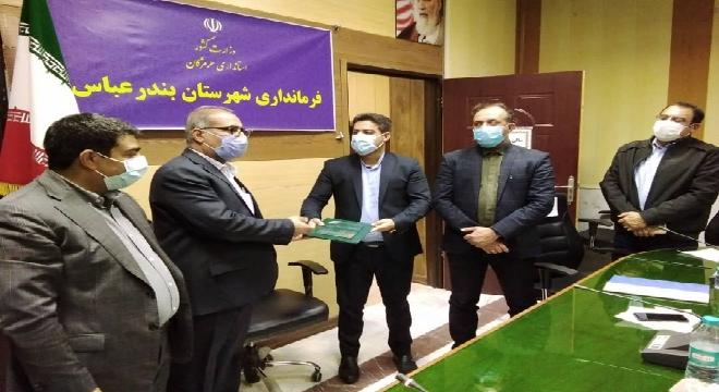 جلسه تودیع و معارفه شهردار تازیان برگزار شد