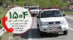 توقف عملیات تصرف اراضی ملی در منطقه گیشان شرقی شهرستان بندرعباس