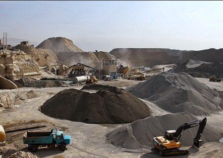 احیا و فعال سازی ۱۷۶ معدن کوچک طی ۹ ماهه امسال