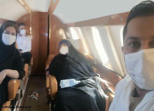 هواپیمای نیروی زمینی ارتش ناجی مادر باردار پرخطر جاسکی