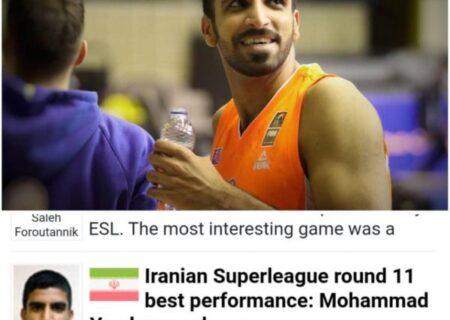 محمد یزدانپناه بهترین بازیکن راند ۱۱ سوپرلیگ ایران