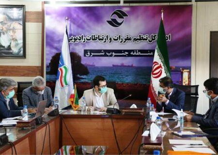 با حضور رئیس مرکز بازرسی وزارت/ مشکلات ارتباطی استان هرمزگان بررسی شد