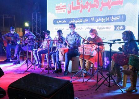 آیین اختتامیه نخستین جشنواره موسیقی مجازی معلولین