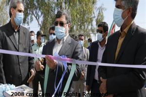 گلخانه چهار هکتاری در روستای دهنگ شهرستان بستک افتتاح شد